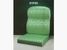 [全新] F05絲光緹花布椅墊 滿7片免運木製沙發全新