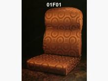[全新] F01絲光緹花布椅墊 滿7片免運木製沙發全新