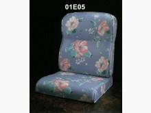 [全新] E05純棉修士布椅墊 滿7片免運木製沙發全新