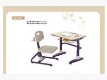 [全新] 升降型電腦桌椅(全組)5400電腦桌/椅全新