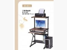 [全新] SD0613古橡電腦桌2900電腦桌/椅全新
