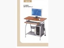 [全新] 柚木色2.7呎電腦桌 $1400電腦桌/椅全新