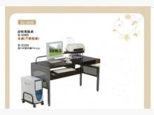 [全新] SD-2039電腦主桌5900電腦桌/椅全新