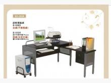 [全新] SD-2039L型電腦桌8900電腦桌/椅全新