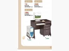 [全新] SD914-1胡桃三件組4500電腦桌/椅全新