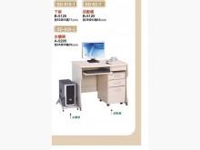 [全新] SD916-1白橡三件組4500電腦桌/椅全新
