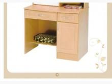 [全新] SD-920白橡電腦下桌2600電腦桌/椅全新