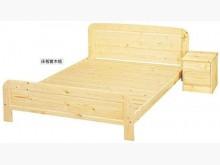 [全新] 白松木雙人實木床板床架雙人床架全新