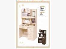 [全新] SD925A加厚白橡書桌5500書桌/椅全新