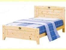 [全新] 北歐松木3.5尺單人床架單人床架全新
