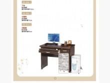 [全新] 928-1胡桃電腦桌空桌4300電腦桌/椅全新