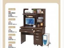 [全新] 928胡桃3.5尺電腦桌8800電腦桌/椅全新
