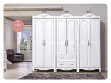 [全新] 艾莉歐風2.7尺雙吊衣櫥*圖左衣櫃/衣櫥全新