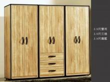 [全新] 溫蒂2.5尺橡木紋三抽衣櫃*圖中衣櫃/衣櫥全新