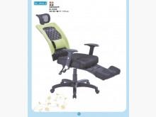 [全新] 20183支撐腳架電腦椅3800電腦桌/椅全新