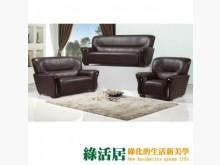 巧非斯皮沙發1+2+3 三色可選多件沙發組全新