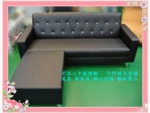 [全新] 宏品~BN608*全新鑽石皮沙發L型沙發全新