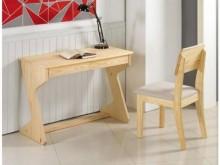 [全新] 紐西蘭3.5尺本色二抽書桌書桌/椅全新