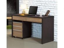 [全新] 奧爾堡4尺鐵刀雙色書桌書桌/椅全新