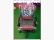 [全新] 宏品~BN703*透氣網狀辦公椅辦公椅全新
