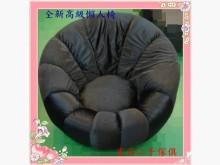 [全新] 全新單人沙發 客廳桌椅*懶人椅單人沙發全新