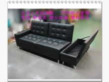 [全新] 全新高級多功能沙發 沙發床*客廳雙人沙發全新