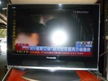 [8成新] 李太太~國際26吋液晶色彩鮮艷電視有輕微破損