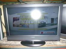 [8成新] CHIMEI32吋液晶色彩鮮艷電視有輕微破損