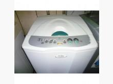 國際11公斤兩年保固三個月保證洗衣機有輕微破損
