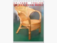 [全新] 全新藤製小孩椅 藤椅*兒童座椅其它桌椅全新