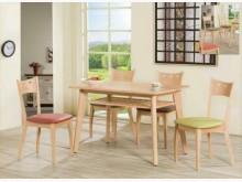 [全新] 艾達全實木4尺餐桌餐桌全新