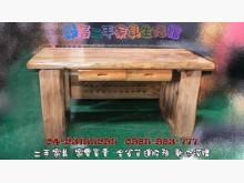 [全新] 樂居二手*ZH801 全新樟木實書桌/椅全新
