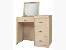 [全新] 時尚傢俱-白橡色2.7尺掀鏡椅組鏡台/化妝桌全新
