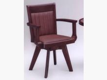 [全新] 胡桃實木旋轉椅 滿6張免運費餐椅全新