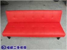 權威二手傢俱/紅色皮沙發床沙發床全新