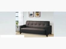 [全新] 阿美水鑽皮三人沙發拆價6900多件沙發組全新