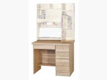 [全新] 北原橡木3尺書桌下座厚面3300書桌/椅全新