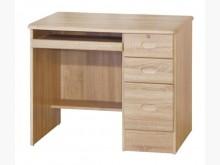 [全新] 北原橡木3尺電腦桌下座3800書桌/椅全新