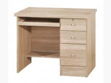 [全新] 北原橡木3尺電腦桌厚面3200書桌/椅全新