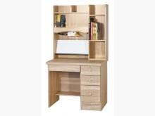 [全新] 北原橡木3尺書桌全組厚面5500書桌/椅全新