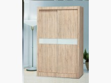 [全新] 和風北原橡木4尺拉門衣櫃9900衣櫃/衣櫥全新