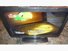 [9成新] 日昇家電~聲寶32型液晶電視電視無破損有使用痕跡