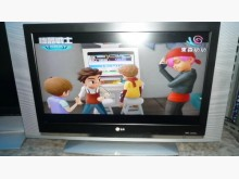 [9成新] 日昇家電~LG37型液晶電視電視無破損有使用痕跡