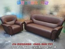 [全新] 樂居二手*BN701 全新庫存獨多件沙發組全新