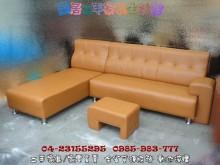 [全新] 樂居二手*BN805 全新庫存L多件沙發組全新