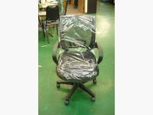 [全新] *全新*C28中型護腰網辦公椅電腦桌/椅全新