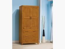[全新] 888實木樟木色3尺衣櫃9900衣櫃/衣櫥全新