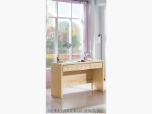 [全新] 原切橡木4尺書桌特價4800書桌/椅全新
