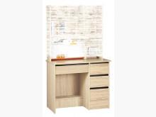 [全新] 狀元3尺原切橡木書桌下座3500書桌/椅全新