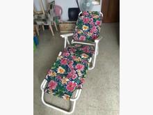 花 色摺疊躺椅其它近乎全新